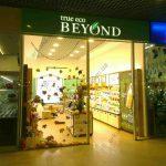 BEYOND магазин у ТРЦ CITY CENTER Одеса