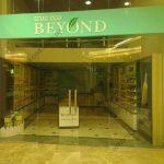 BEYOND магазин у ТРЦ KADORR Одеса