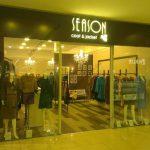 SEASON магазин у ТРЦ RIVIERA Одеса